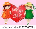 happy valentine's day. a pair... | Shutterstock .eps vector #1255754071