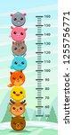 kids height chart. wall metter... | Shutterstock .eps vector #1255756771
