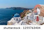 view of oia   santorini... | Shutterstock . vector #1255763404