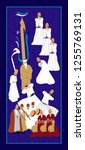 sufi or dervish. symbolic study ... | Shutterstock .eps vector #1255769131