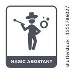 magic assistant icon vector on... | Shutterstock .eps vector #1255786027