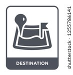destination icon vector on... | Shutterstock .eps vector #1255786141