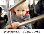 little boy in new york subway... | Shutterstock . vector #1255786951