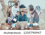 cooperation. group. young.... | Shutterstock . vector #1255790947