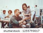 feedback. partnership. guy and...   Shutterstock . vector #1255793017