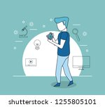 studying tools and man | Shutterstock .eps vector #1255805101