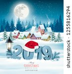 holiday christmas background... | Shutterstock .eps vector #1255816294