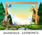 wild animals on nature frame... | Shutterstock .eps vector #1255829671
