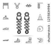 shock breaker icon. motor... | Shutterstock .eps vector #1255834984