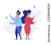 flat illustration of virtual... | Shutterstock .eps vector #1255844824