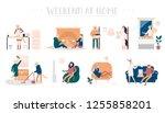 set of young animals spending... | Shutterstock .eps vector #1255858201