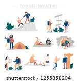 guy and girl pitching tent ... | Shutterstock .eps vector #1255858204