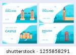 england country ornament travel ... | Shutterstock .eps vector #1255858291