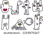 weird animal with color | Shutterstock .eps vector #1255870267