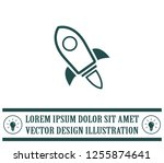 flying space rocket  vector... | Shutterstock .eps vector #1255874641