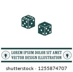 cubes for the game vector icon. | Shutterstock .eps vector #1255874707