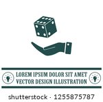 cubes for the game vector icon.   Shutterstock .eps vector #1255875787