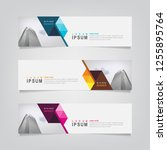 vector abstract web banner... | Shutterstock .eps vector #1255895764