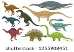 flat vector set of prehistoric... | Shutterstock .eps vector #1255908451