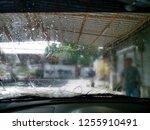 drive in car wash | Shutterstock . vector #1255910491