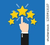 hand giving five star rating ... | Shutterstock .eps vector #1255913137