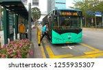shenzhen  china   circa... | Shutterstock . vector #1255935307