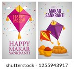 set kites and food to celebrate ... | Shutterstock .eps vector #1255943917
