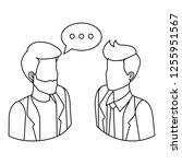 couple of men with speech bubble | Shutterstock .eps vector #1255951567