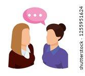 couple businesswomen with... | Shutterstock .eps vector #1255951624