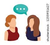couple businesswomen with... | Shutterstock .eps vector #1255951627