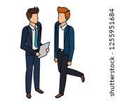 couple of men avatars characters | Shutterstock .eps vector #1255951684