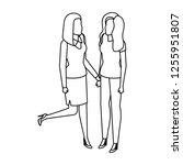couple businesswomen avatars... | Shutterstock .eps vector #1255951807