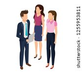 group of business people... | Shutterstock .eps vector #1255953811