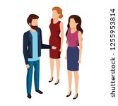 group of business people... | Shutterstock .eps vector #1255953814