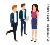 group of business people... | Shutterstock .eps vector #1255953817