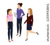 group of businesswomen avatars... | Shutterstock .eps vector #1255953841