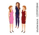 group of businesswomen avatars... | Shutterstock .eps vector #1255953844