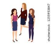 group of businesswomen avatars... | Shutterstock .eps vector #1255953847