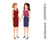 couple businesswomen avatars... | Shutterstock .eps vector #1255953871