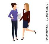 couple businesswomen avatars... | Shutterstock .eps vector #1255953877