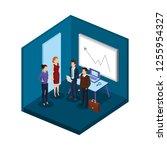 group of business people in the ... | Shutterstock .eps vector #1255954327