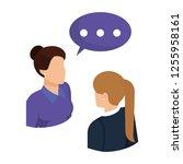 couple businesswomen with... | Shutterstock .eps vector #1255958161