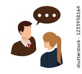 business couple talking with... | Shutterstock .eps vector #1255958164
