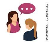 couple businesswomen with... | Shutterstock .eps vector #1255958167
