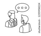 couple of men with speech bubble | Shutterstock .eps vector #1255958224