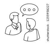 couple of men with speech bubble | Shutterstock .eps vector #1255958227