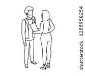 business couple talking avatars ... | Shutterstock .eps vector #1255958254