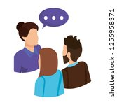 business people talking with... | Shutterstock .eps vector #1255958371