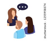 business people talking with... | Shutterstock .eps vector #1255958374