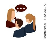 business people talking with... | Shutterstock .eps vector #1255958377